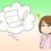 PDFに捺印する方法