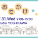 蕨(わらび)市の新イベント THE STORE を盛り上げたい!