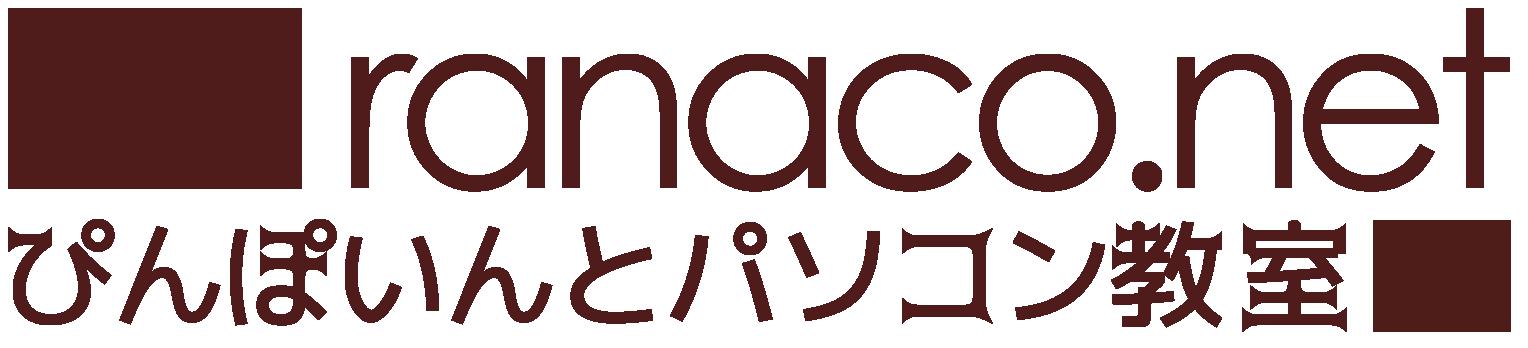 ぴんぽいんとパソコン教室|WordPressで作るホームページレッスン
